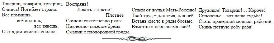 Текст 2 на чистом фоне